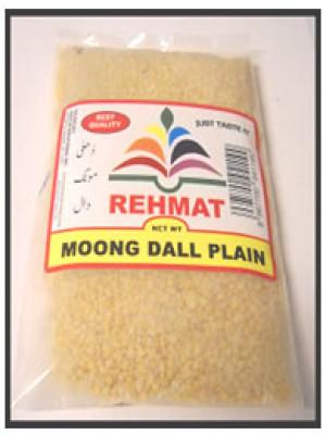 Moong Daal Split Mung Beans 500 g,1 kg, 2 kg Rehmat Brand