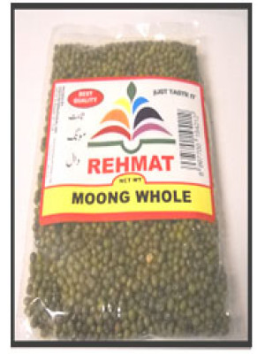 Moong Mung (Whole) Sabut 500 g, 1 kg, 2 kg Rehmat Brand