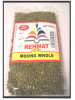 Moong Mung (Whole) Sabut 2LB 0.9 kg Rehmat Brand