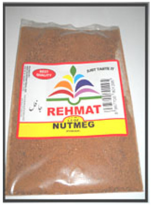 Nutmeg Powder Jafil 7 OZ (200 Grams) Rehmat Brand