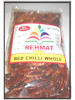 Red Chilli  Whole Dried 3.5 oz (100gm) Rehmat Brand