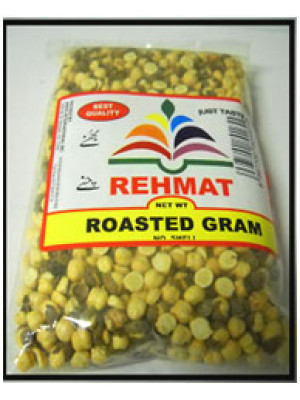 Roasted Gram Shelled 400 Grams (14 OZ) Rehmat Brand