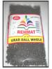 Urad Whole  500 g 1 kg 2 kg Rehmat Brand