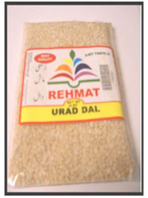 Urad Daal  500 g 1 kg 2 kg Rehmat Brand