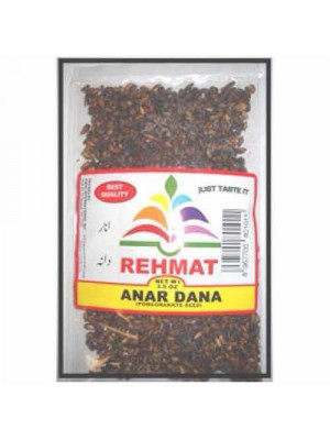 Anardana Whole Pomegranate Seeds (Rehmat Brand)